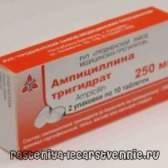 Ампіциліну тригідрат - інструкція, застосування, показання до застосування