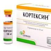 Чим можна замінити актовегін: особливості препарату і його аналоги