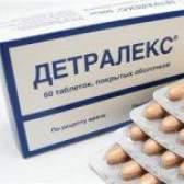 Детралекс опис препарату