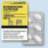 Флемоксин солютаб: застосування, інструкція із застосування, показання