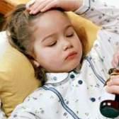Гепатит з у дітей