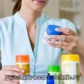 Гіповітаміноз - симптоми, лікування, причини розвитку гіповітамінозу