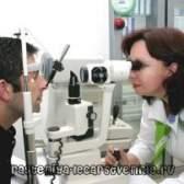 Як підібрати окуляри для зору, які краще?