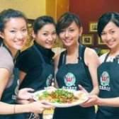 Китайська дієта для схуднення