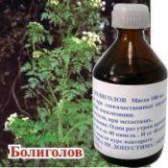Лікування травами доброякісних і злоякісних пухлин