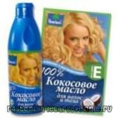 Маска для волосся і кокосове масло