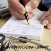 Призначення лікаря виконуйте, таблетки без призначення лікаря не пийте!