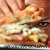 Незбалансоване харчування і спосіб життя, наслідки