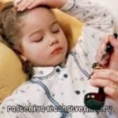 Грві у дітей - симптоми і лікування, ускладнення