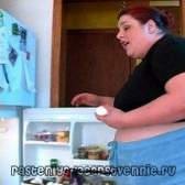 Основні причини ожиріння. Стадії ожиріння
