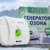 Озонатори повітря для будинку, користь чи шкода в квартирі