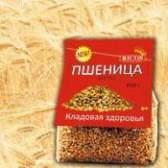 Пророщені зерна пшениці: властивості, склад
