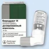 Розчин беродуала - засіб для лікування кашлю та астми
