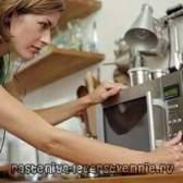 Рецептури для приготування в мікрохвильовій печі
