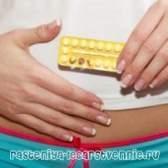 Уреаплазмоз, лікування, препарати, народні засоби