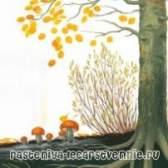 Значення грибів у природі та житті людини, лікування
