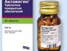 Актовегін при вагітності: інструкція із застосування