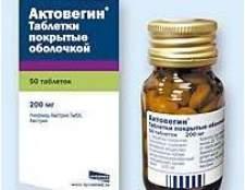 Актовегін: таблетки і уколи при вагітності