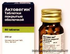 Актовегін таблетки: інструкція із застосування, показання до застосування, аналог, як приймати, дозування, склад