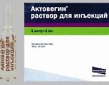 Актовегіну ампули: про інструкцію із застосування, показання до застосування, дозування