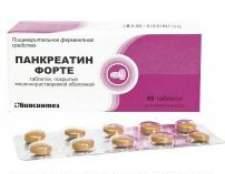 Інструкція по застосуванню панкреатин форте (таблетки)