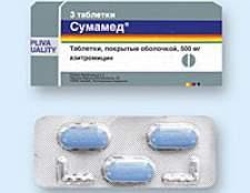 Інструкція сумамеда для дітей містить інформацію про препарат
