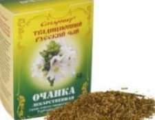 Очанка трава, застосування, лікувальні властивості