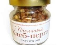 Перга бджолина, корисні властивості, протипоказання, лікування
