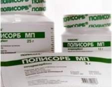Полісорб мп - інструкція, застосування, дозування, аналоги