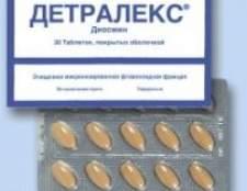 Таблетки детралекс - інструкція із застосування