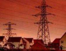 Вплив на здоров`я електромагнітного поля